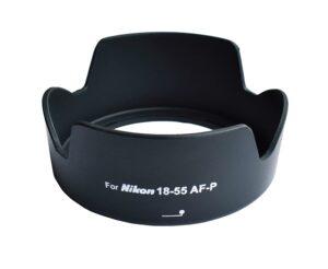 Omax Lens Hood for Nikon